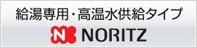 n_kyuto
