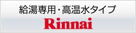 r_kyuto2