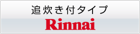 r_oidaki